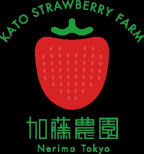 ブランド苺の直売|東京練馬・加藤農園