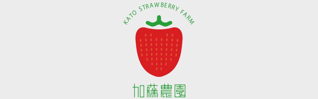 加藤農園ロゴマーク